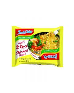 Hazir Noodles Chicken Flavour 70g
